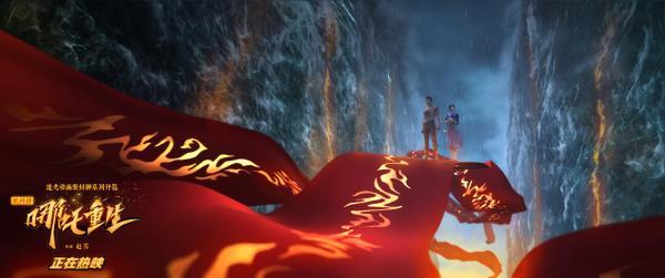 《新神榜:哪吒重生》日本今日上映 国漫出海弘扬中国传统文化
