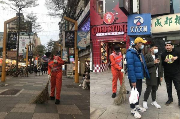 罗志祥乔装清洁工现身街头 悄悄聆听路人对其评价