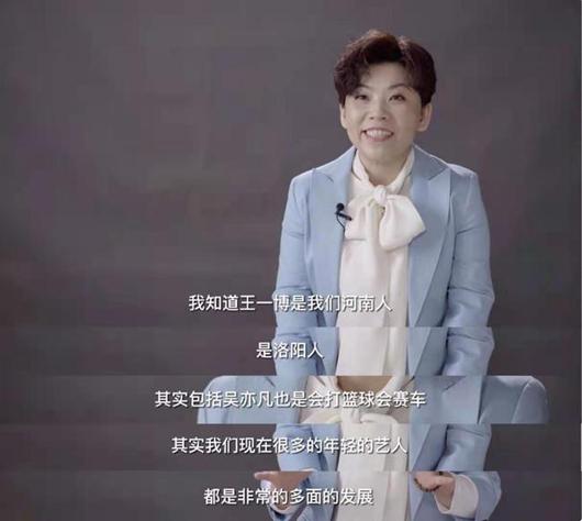 邓亚萍喊王一博参加奥运会街舞比赛 称年轻人多面发展是应有的状态!