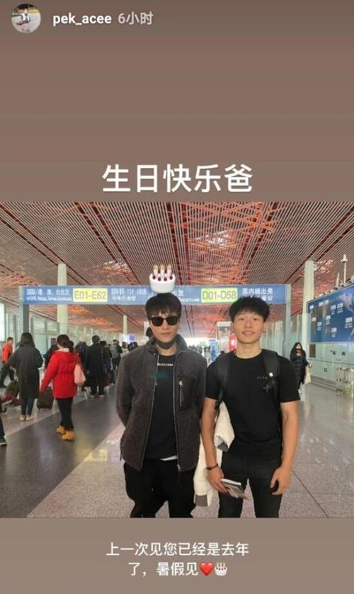 陈坤儿子过生日 父子俩像兄弟一样被陷害!