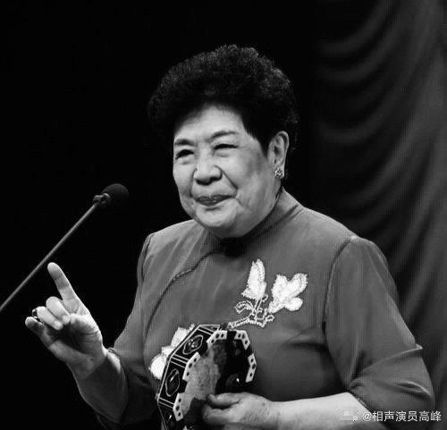 著名曲艺艺术家马增蕙逝世 享年85岁 马增蕙的个人信息开始