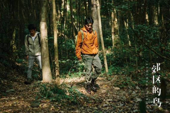 《郊区的鸟》今日上映 演员邓竞首部作品引期待