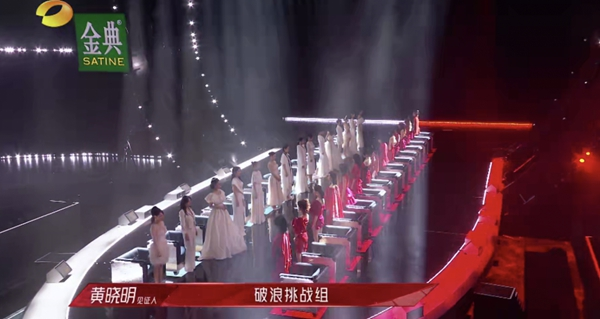 湖南卫视《乘风破浪》:那英杨钰莹撕掉标签求突破,今晚首轮公演尽现女性自我再创力