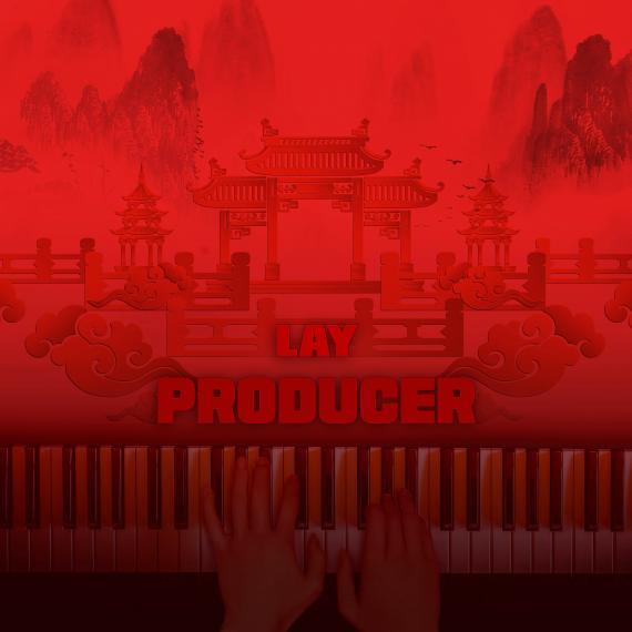 张艺兴唱作人录音室版专辑《PRODUCER》强势来袭