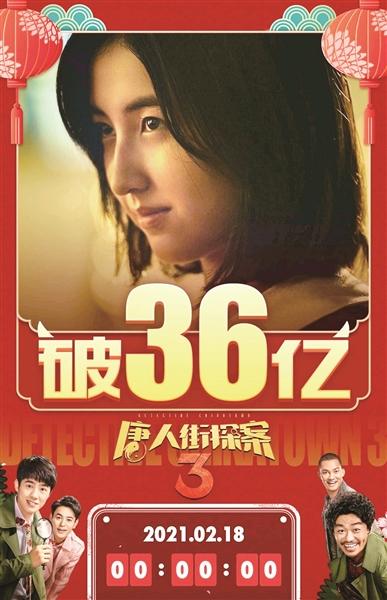 春节电影总票房超80亿 刷新世界纪录!