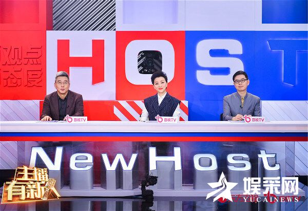 东方卫视《主播有新人》开播 为主持界寻找新势力