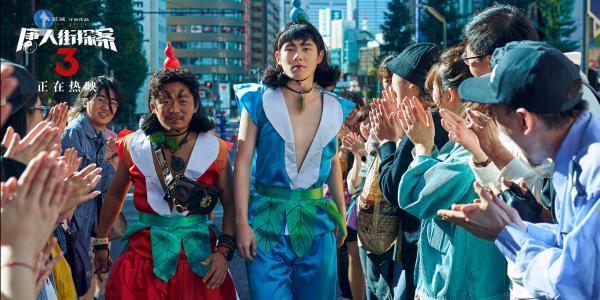 《秋叶原枪击案》显示中国剧组原创IP爆能《唐人街探案3》获得全球关注