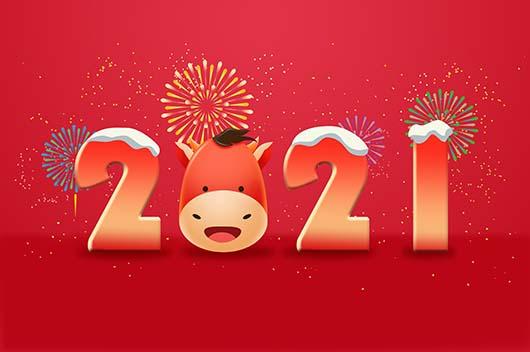 高能预警!2021年12生肖哪些事不得不防?