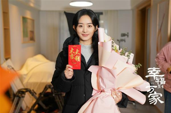 《幸福到万家》杀青,赵丽颖演绎新时代女性形象