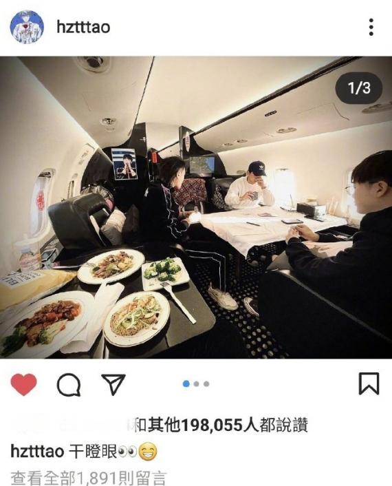 黄子韬晒与彭昱畅坐私人飞机照 空中打扑克吃美食