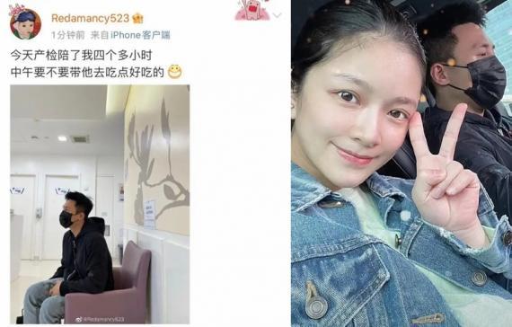 """杜淳陪妻子产检4小时 王灿素颜曝光手肿得像""""馒头"""""""