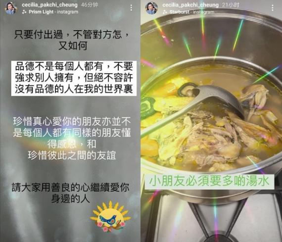 张柏芝陪儿子练射击 煲鸡汤犒劳两兄弟