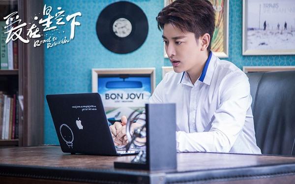 """《爱在星空下》定档3.17 贾乃亮、陈意涵首搭档 演绎剧版""""演员的诞生"""""""