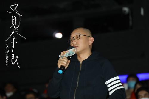 张译姚晨路阳齐力推荐! 电影《又见奈良》首映礼温暖戳心