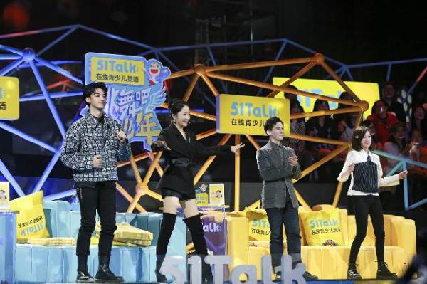 《跳舞吧!少年》荣誉班级争夺升级,吴亦凡、张艺兴王牌编舞来助阵