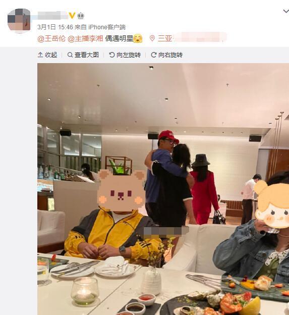 李湘一家现身高档酒店被偶遇 王诗龄搭爸爸肩膀画面温馨