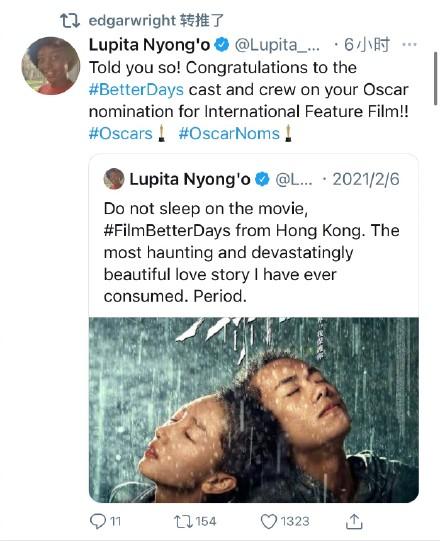 奥斯卡金像奖提名名单公布 少年的你提名最佳国际影片