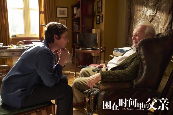奥斯卡公布完整提名 索尼影业《困在时间里的父亲》获6项提名