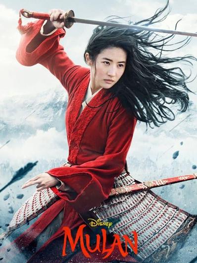 刘亦菲提名土星奖最佳女主角 花木兰获得六项提名