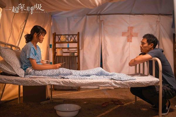 杨祐宁《一起深呼吸》震撼开播 旅外医生李天成孤岛救援