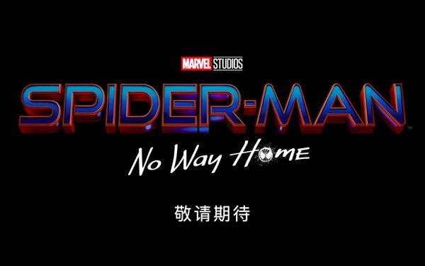 """索尼影业《蜘蛛侠3》正式杀青!""""荷兰弟""""实力演绎超级英雄"""