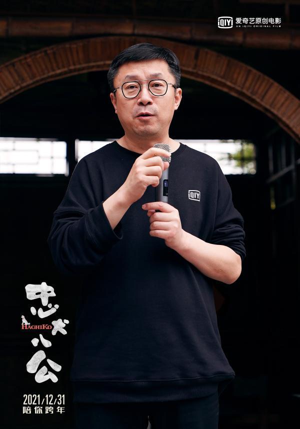 电影《忠犬八公》开机  冯小刚陈冲主演12月31日陪你跨年