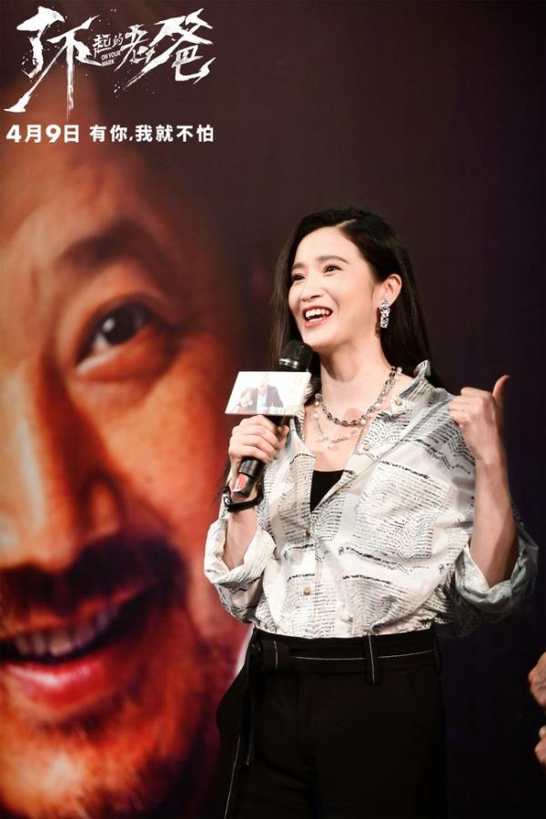 龚蓓苾《了不起的老爸》路演进行中 武汉话为电影打call