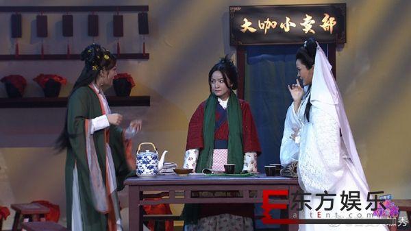 金靖化身刘敏涛上演超嗨演出现场 《百变大咖秀》双网收视所有频道第一