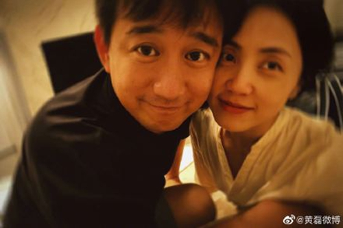 黄磊晒与多妈合照 庆祝两人领证17周年
