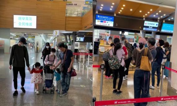 福原爱妈妈独自返回日本 江宏杰带家人机场送行