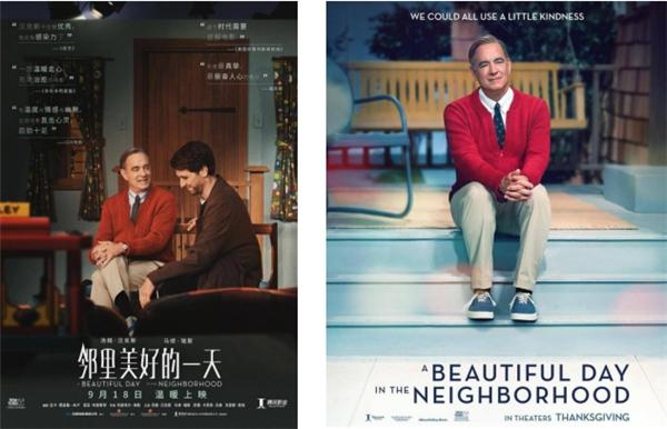 家庭电影奖获奖影评:《邻里美好的一天》