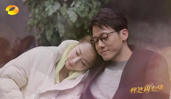 《怦然再心动》收视蝉联四网第一 网友热议发现宝藏综艺