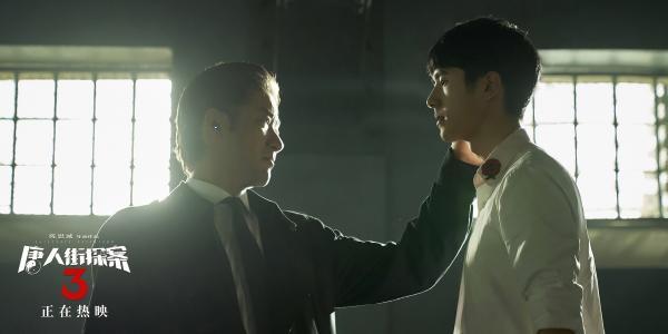 电影《唐人街探案3》破45亿曝新海报 看完一部电影 期待整个宇宙