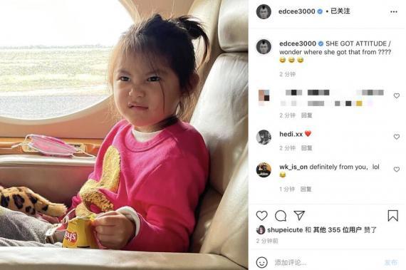 陈冠希分享女儿萌照 网友:奶凶奶凶的