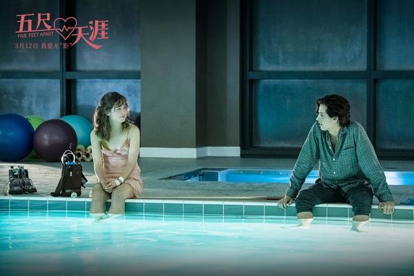《五尺天涯》今日上映新剧照白色情人节最爱哭的电影