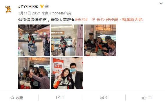 张柏芝长沙逛街被偶遇 网友感叹:素颜太美啦