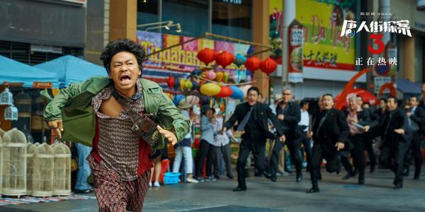 片名:《唐人街探案3》曝光《亚洲大侦探东京跑酷》片段王对月佐治托尼娅演出《最强烈的矛盾》
