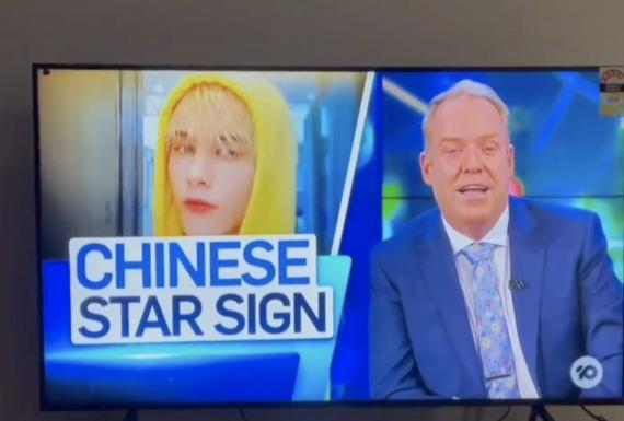 """国际""""巨星""""!创4利路修登澳大利亚电视节目"""