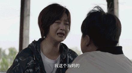 蒋欣演技爆发力令人惊叹 舍不得打孩子对自己左右开弓!