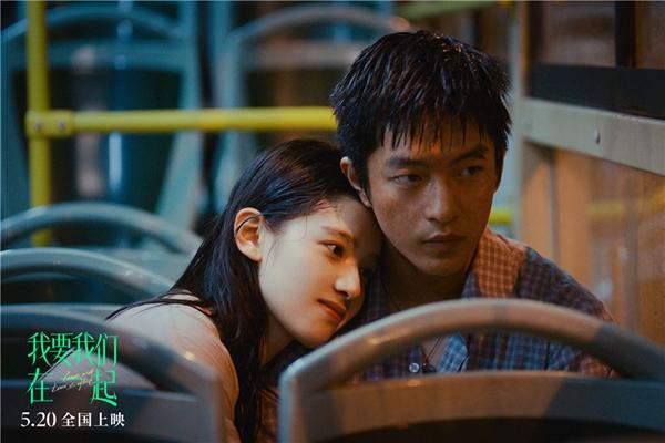 屈楚萧电影《我要我们在一起》 一腔孤勇奔赴十年之约