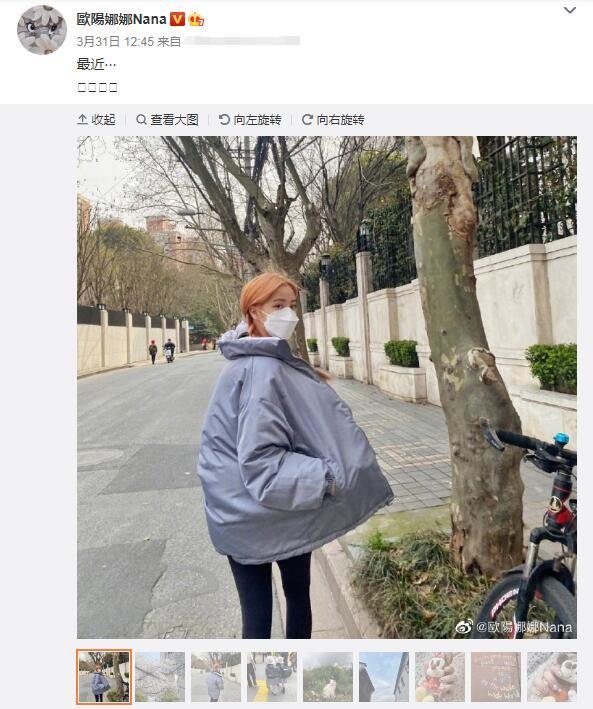 新疆棉事件后明星晒私服 袁姗姗穿Nike鞋被网友批评删图