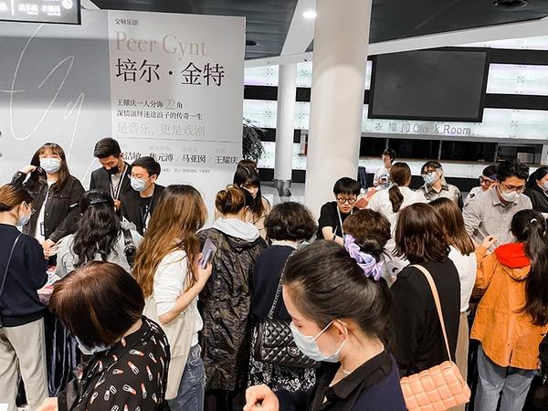 交响乐剧《培尔·金特》杭州站圆满落幕 王耀庆一人分饰22角受好评