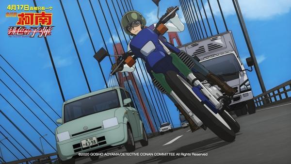 《名侦探柯南:绯色的子弹》定档4月17日 预售同步开启 全员集结超前来袭