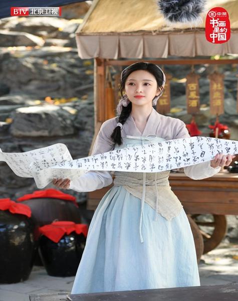 吴宣仪加盟北京卫视《书画里的中国》 和王刚探寻书画里的共美