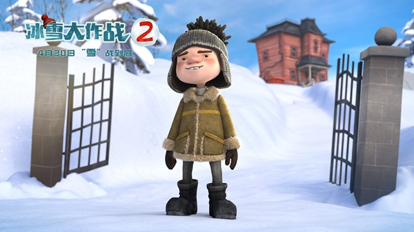 电影《冰雪大作战2》4月30日全国上映 奇趣冒险即将出发