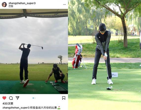 张哲瀚晒打高尔夫视频 腿长腰细身材比例优秀