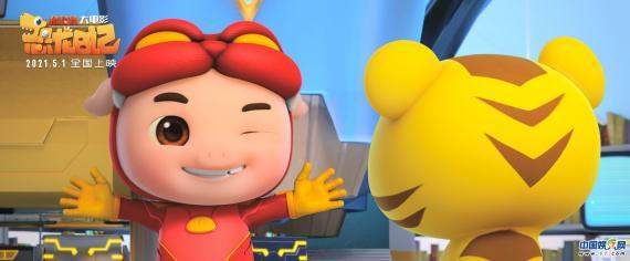 《猪猪侠大电影·恐龙日记》发布终极海报 五一就看猪猪侠!
