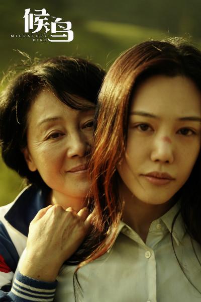 《候鸟》飞行员通知曝光 王姬高丽雯母女新片让你哭笑不得
