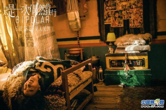 窦靖童带着虾米《只是一次偶然的旅行》去了吕奇 设置了6.18档