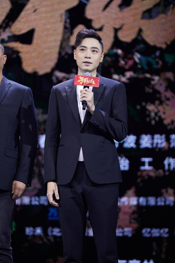 《号手就位》定档发布会 李易峰陈星旭啃馒头 张馨予当红娘